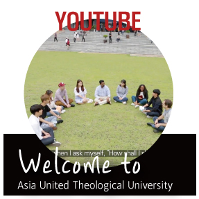 Welcome to AWelcome to Asia United Theological UniversityWelcome to Asia United Theological Universitysia United Theological University